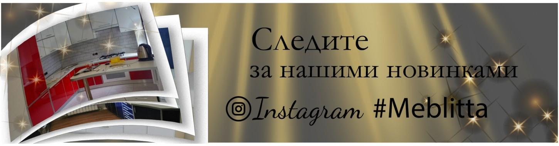 инстаграм